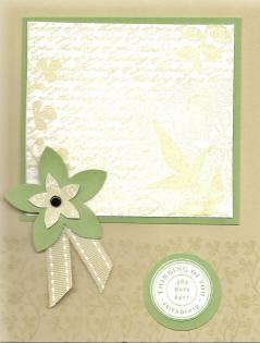 Fresh cut_escape invite_6-08_small